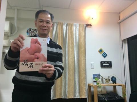 最後の足つぼのお店は、中国式若石健康法の本部の方でした!