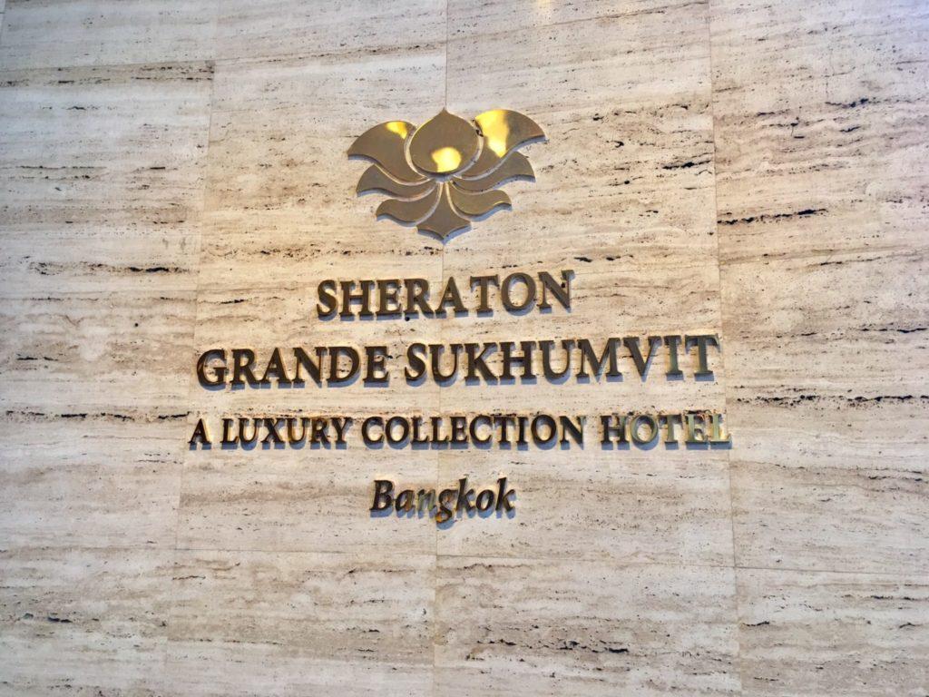 シェラトングランデスクンビット・ラグジュアリーコレクションホテルバンコクに宿泊