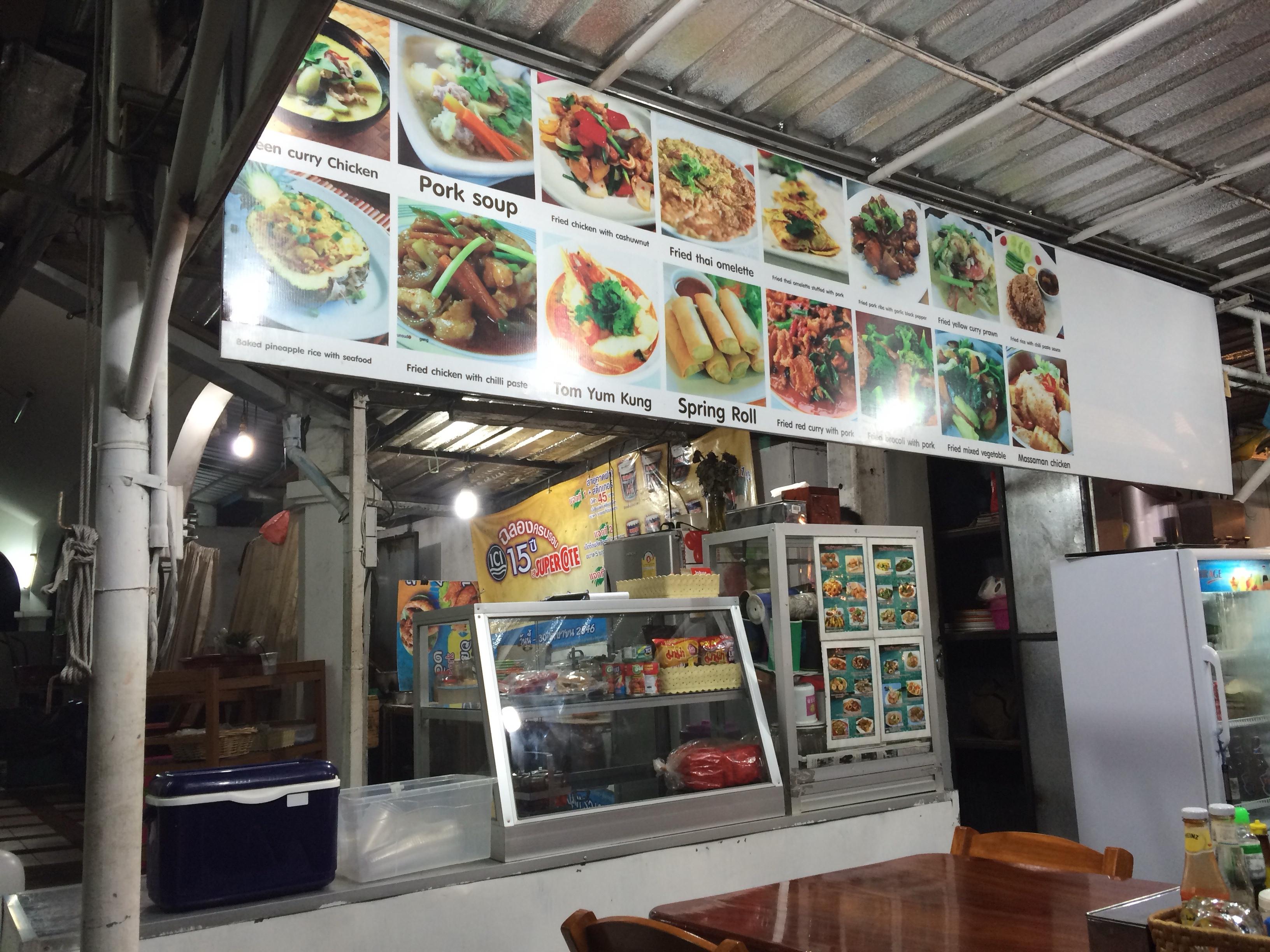 タイ料理最高!グリーンカレー・マッサマンカレー・カオマンガイ・・・他