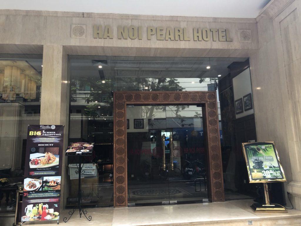 立地抜群のハノイパールホテルにチェックイン