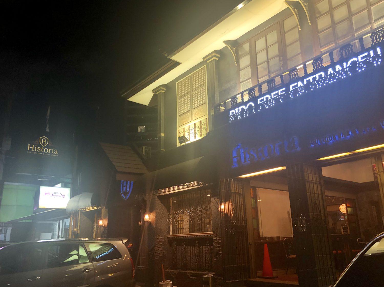 ケソンシティーにある女性1人でもくつろげるBAR &restaurant