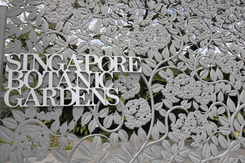 世界遺産、シンガポール植物園で散歩