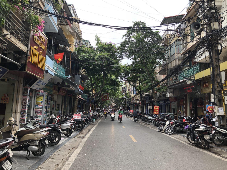 ベトナム・ハノイで1番レートのいい銀行