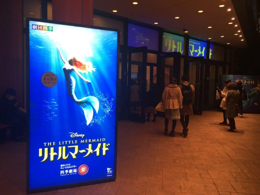 劇団四季もあり渋谷も近く、おふろの王様もある大井町のアワーズイン阪急は最高!