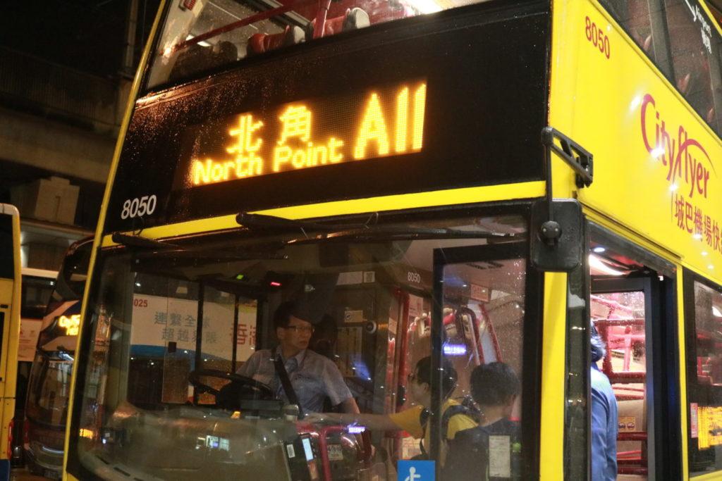 香港到着!バスで北角まで移動中。