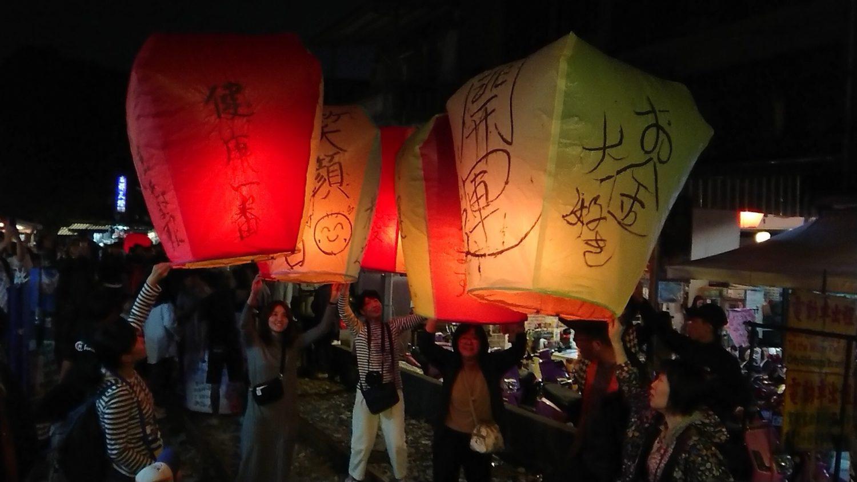 台湾スパ旅2日目③〜天燈上げ〜