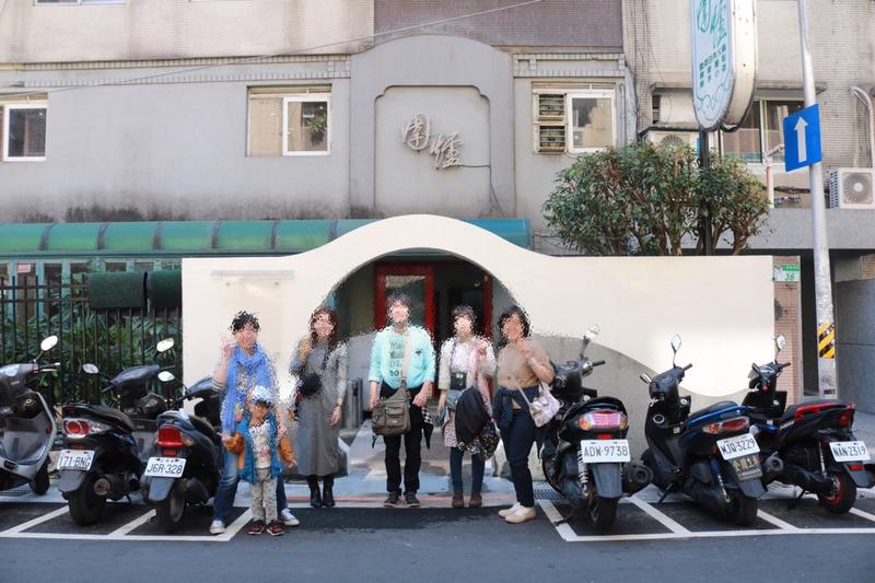 台湾スパ旅2日目①〜圍爐ランチとお洒落な文化施設〜